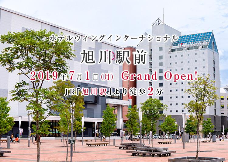 ワイズ ホテル 旭川 駅前