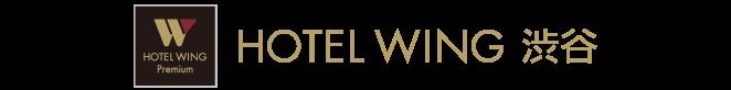 ホテルウィングインターナショナルプレミアム京都三条 ロゴ