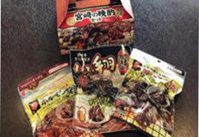 【朝食付】【宮崎の晩酌セット付プラン】鶏炭火焼・豚ホルモン焼・鶏手羽焼で宮崎の味わいを♪イメージ