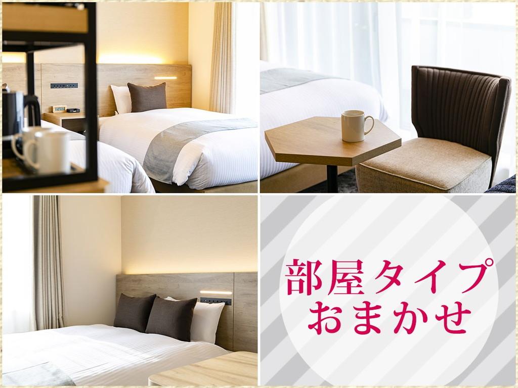 ホテル ウィング インターナショナル 札幌 すすきの