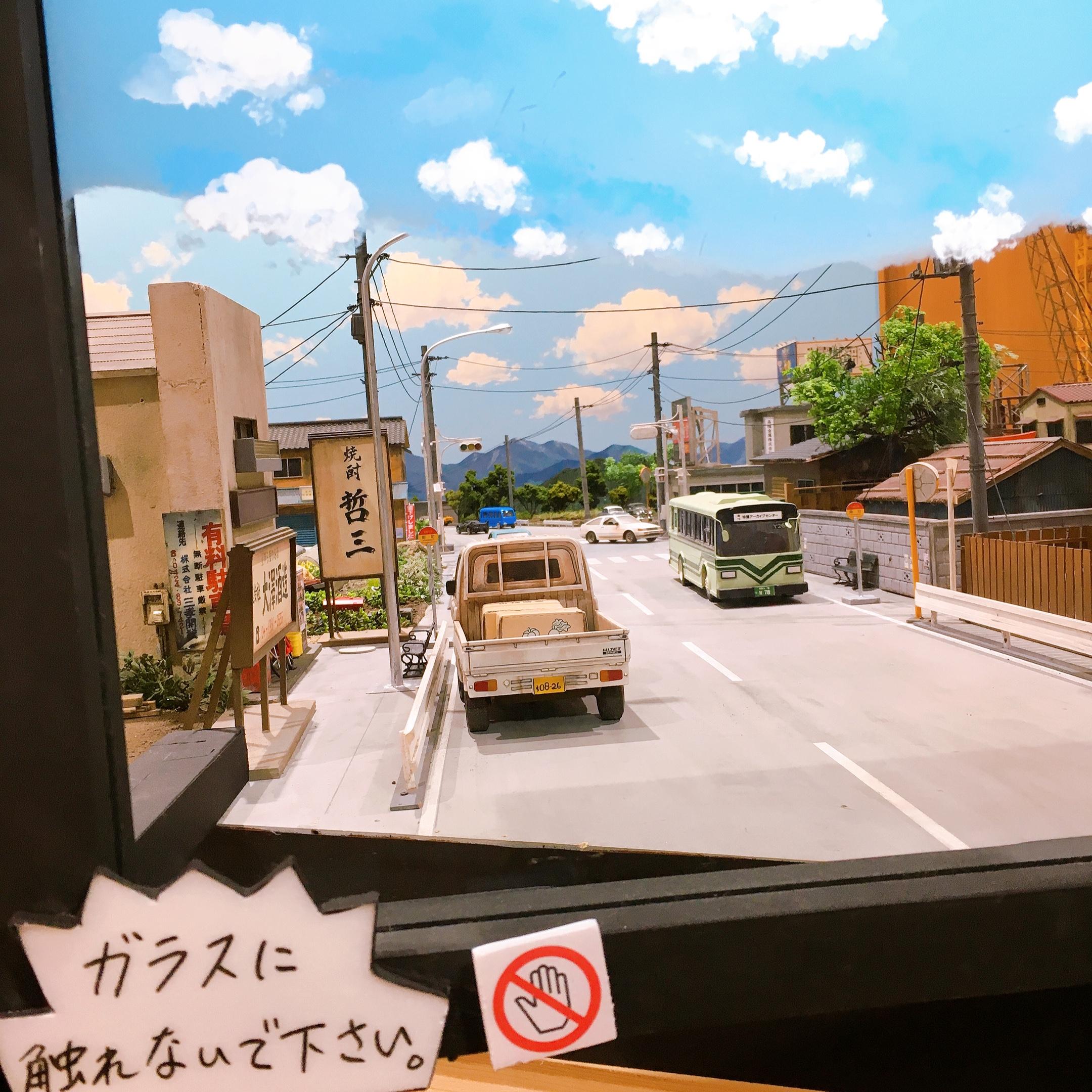 須賀川 市 コロナ 須賀川市雑談掲示板 ローカルクチコミ爆サイ.com東北版