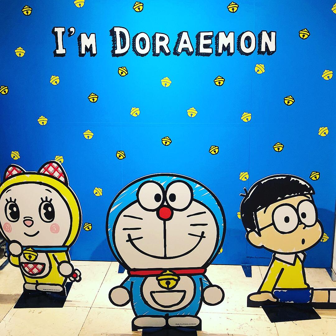 Im doraemon voltagebd Images
