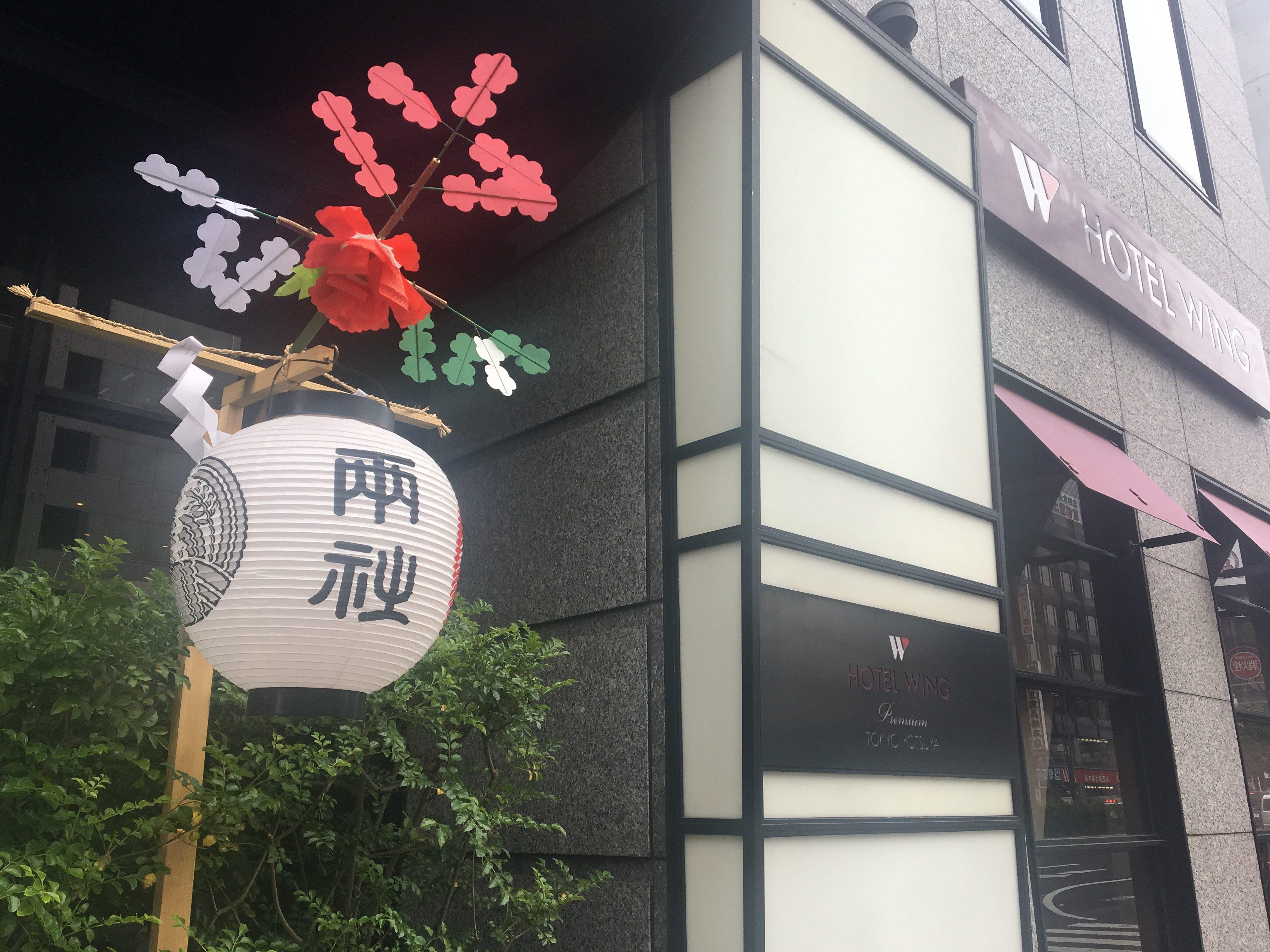 ホテルウィングインターナショナルプレミアム東京四谷 ブログ